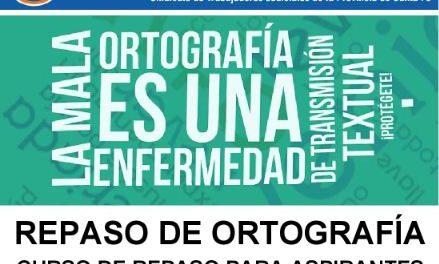 CURSO DE REPASO DE ORTOGRAFÍA PARA ASPIRANTES A INGRESAR AL PODER JUDICIAL