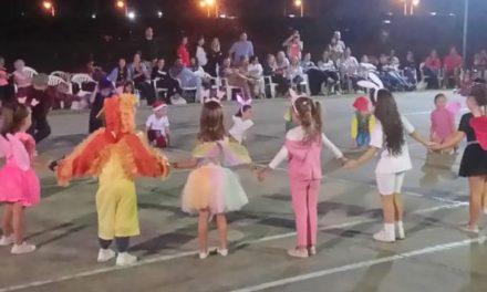 FIESTA FAMILIAR POR LA FINALIZACIÓN DE LA COLONIA DE VACACIONES