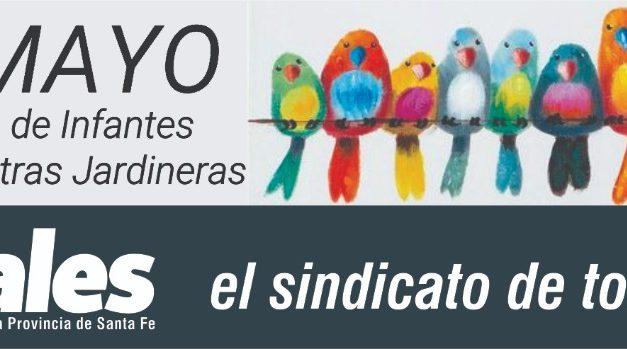 28 DE MAYO: DÍA DE LOS JARDINES DE INFANTES Y DE LOS Y LAS MAESTRAS JARDINERAS