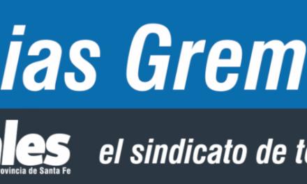 RECESO ADMINISTRATIVO – CIUDADES DE SANTA FE Y SANTO TOMÉ – 12/9 AL 25/09 – TRIBUNALES – MPA – SPPDP